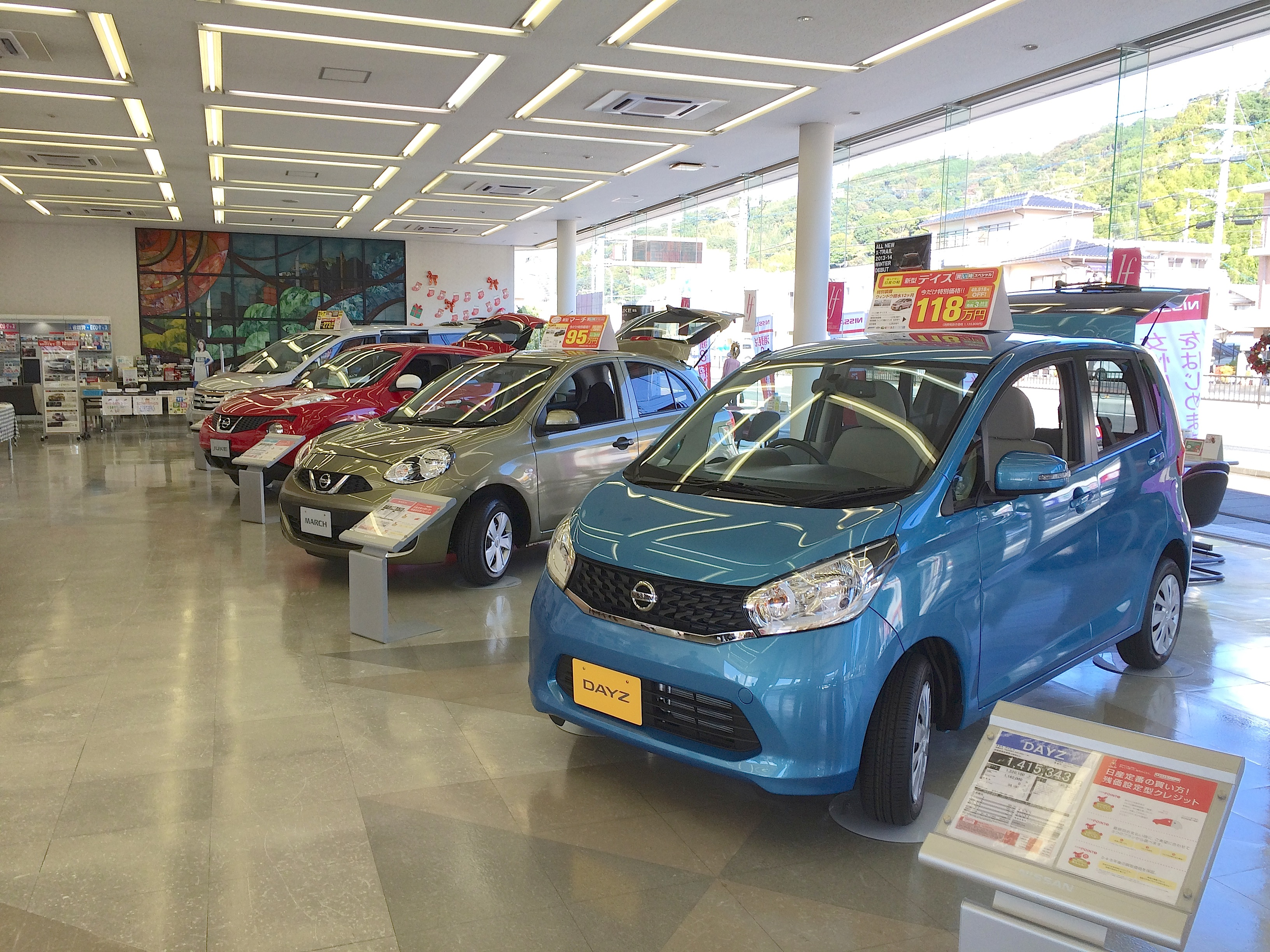 Nissan customer service japan for Ford motor company customer service