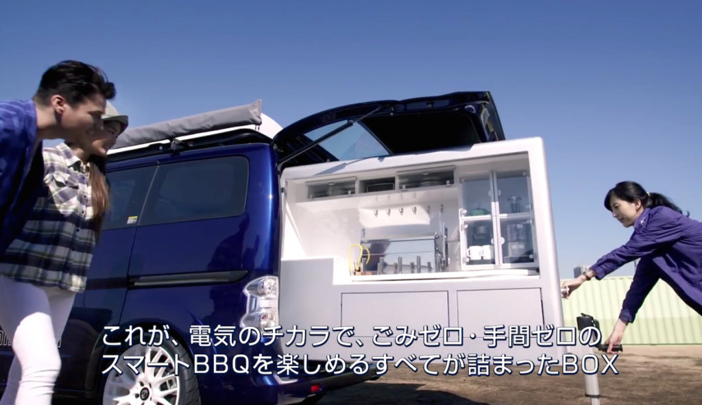Nissan Ultimate Smart BBQ Vehicle