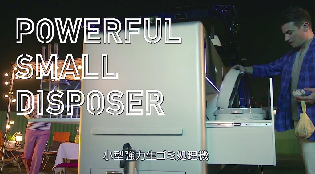 SmallDisposer