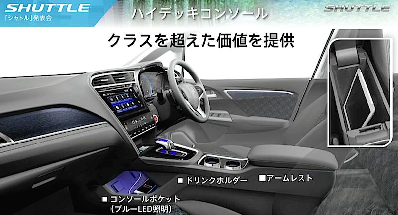 HondaShuttle12