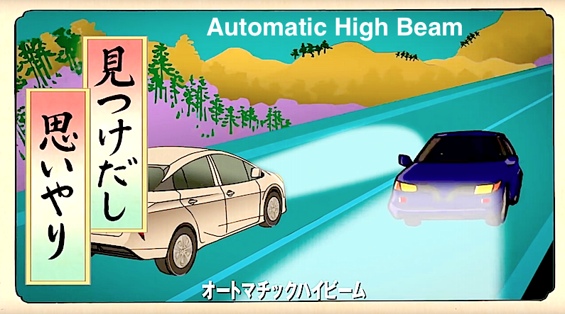 AutoHighBeam.pong