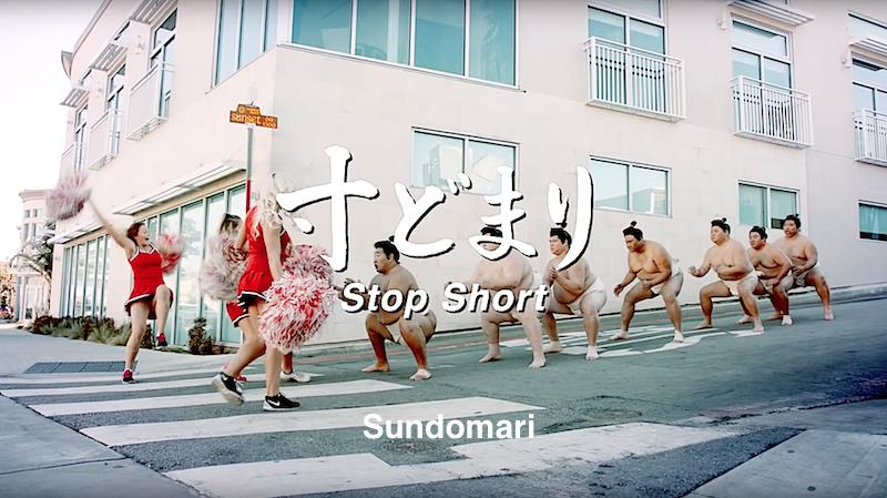 StopShort