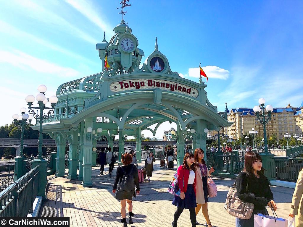 Carnichiwa visiting tokyo disney resort part 2 tokyo for Visit tokyo